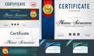 多种多样的授权书与证书等素材V149