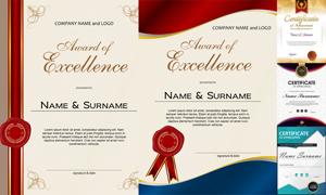 多种多样的授权书与证书等素材V160