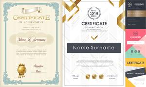 多种多样的授权书与证书等素材V163