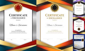 多种多样的授权书与证书等素材V170