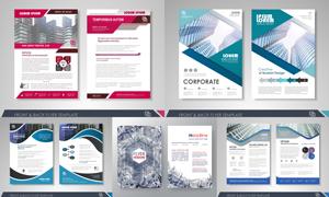 画册页面版式模板矢量素材集合V148