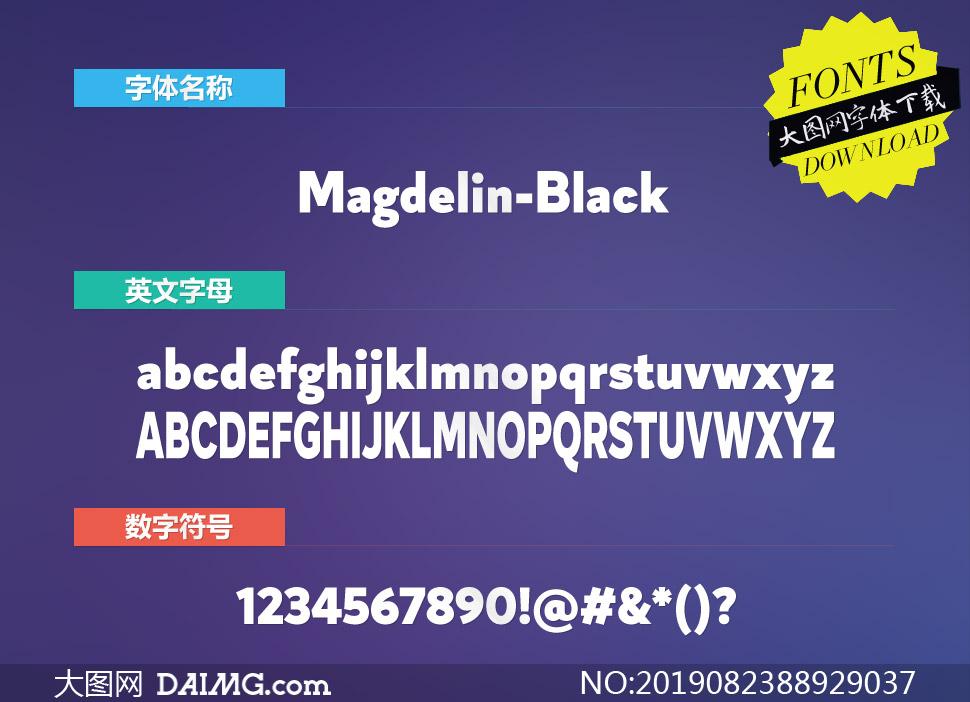Magdelin-Black(英文字体)