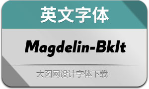 Magdelin-BlackItalic(с╒ндвжСw)