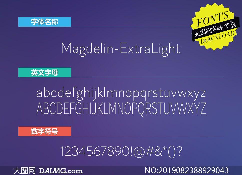 Magdelin-ExtraLight(英文字体)