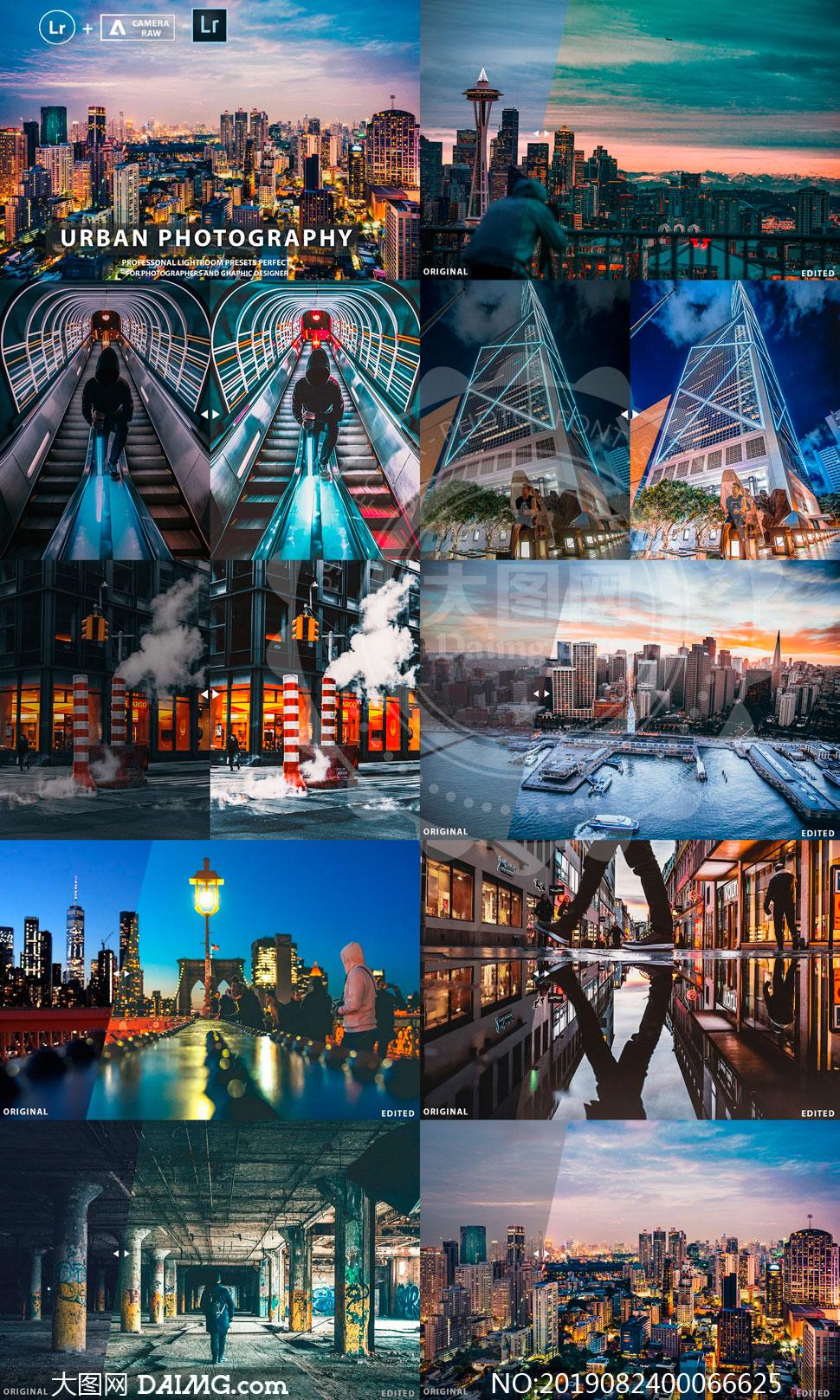 15款城市建筑质感冷色效果LR预设