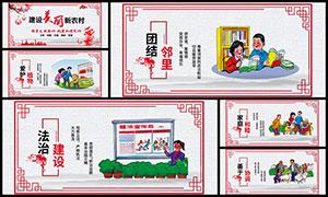 建设美丽新农村宣传栏设计PSD素材