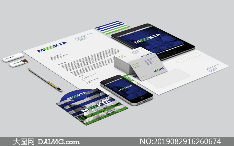 手机名片与纸张信封等样机模板素材