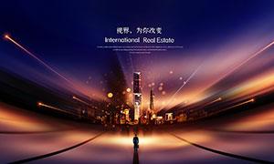大气房地产活动海报设计PSD源文件