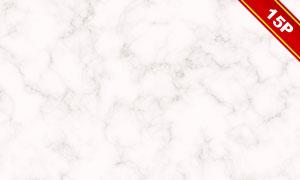大理石材質紋理背景高清圖片素材V2