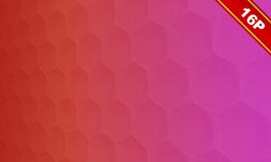 炫麗蜂窩狀元素抽象背景高清圖片V2