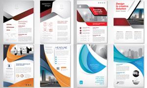 画册页面版式模板矢量素材集合V161