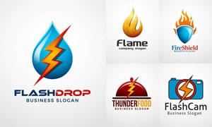 闪电与火苗等元素标志创意矢量素材