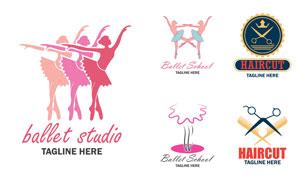 芭蕾舞者与理发工具等标志矢量素材