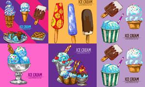 手绘效果冰淇淋冷饮元素矢量素材V1
