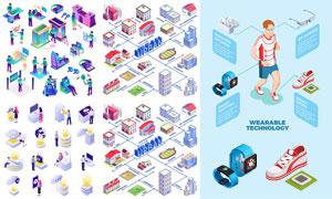 城市建筑与VR视界创意设计矢量素材