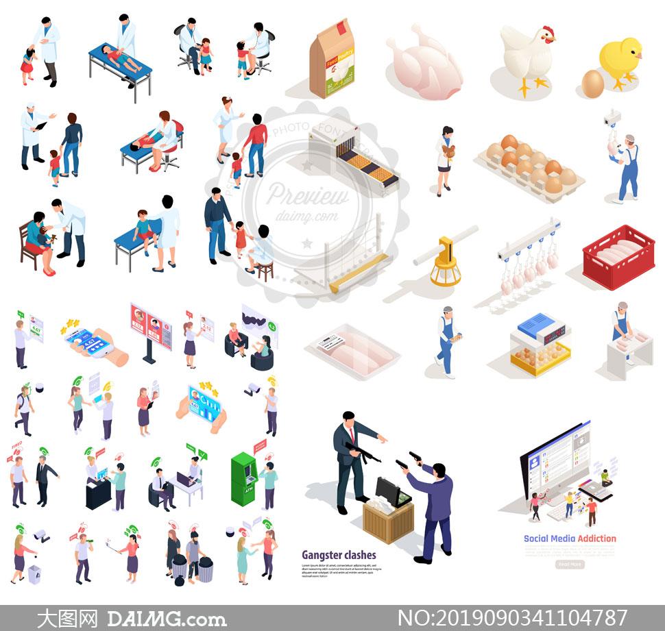 医患人物与征信社会等创意矢量素材