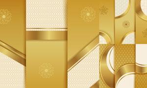 花纹装饰金色底纹背景设计矢量素材
