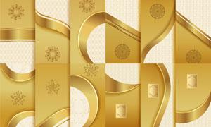 金色质感花纹装饰底纹背景矢量素材