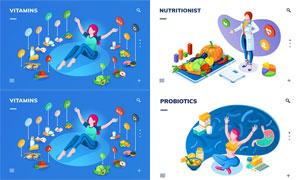 扁平化插画元素网页设计矢量素材V15