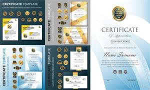 多种多样的授权书与证书等素材V178