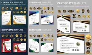 多种多样的授权书与证书等素材V179