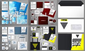 手提袋桌旗与光盘名片元素矢量素材