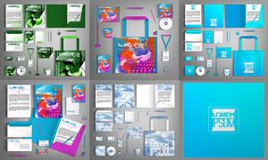 工作证等企业视觉元素创意矢量素材