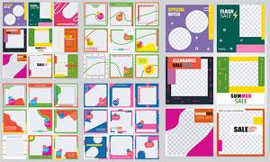商品促销活动适用模板矢量素材集V1