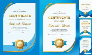 多种多样的授权书与证书等素材V180