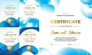 多种多样的授权书与证书等素材V181