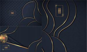 光效元素金色曲线背景创意矢量素材