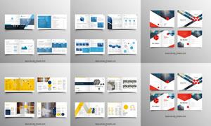 画册页面版式模板矢量素材集合V178