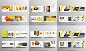 画册页面版式模板矢量素材集合V179