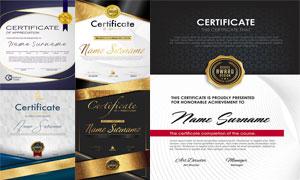 多种多样的授权书与证书等素材V184