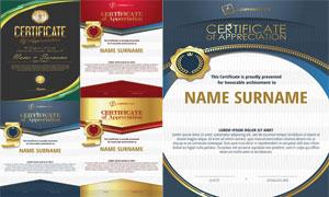 多种多样的授权书与证书等素材V186