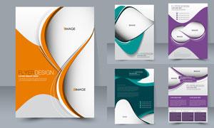 画册页面版式模板矢量素材集合V182