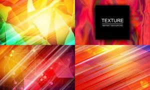 五彩炫丽光效线条抽象背景矢量素材