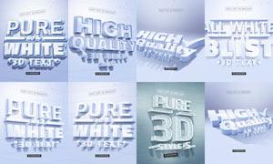 創意的白色主題3D文字設計PSD模板