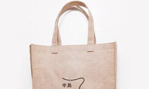 棉麻材质手提袋图案标志贴图源文件