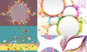 花朵藤蔓装饰边框创意设计矢量素材