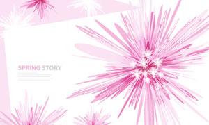 粉红色的几何图形创意设计分层素材