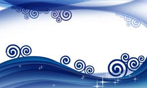 蓝色曲线星光装饰边框创意分层素材