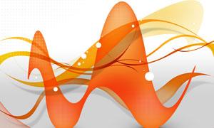 高低起伏曲线元素创意设计分层素材