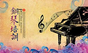 古典风格钢琴培训海报设计PSD素材