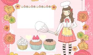 花朵与烘焙女孩等插画创意分层素材