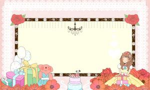 蕾丝边框花朵与女孩等插画分层素材