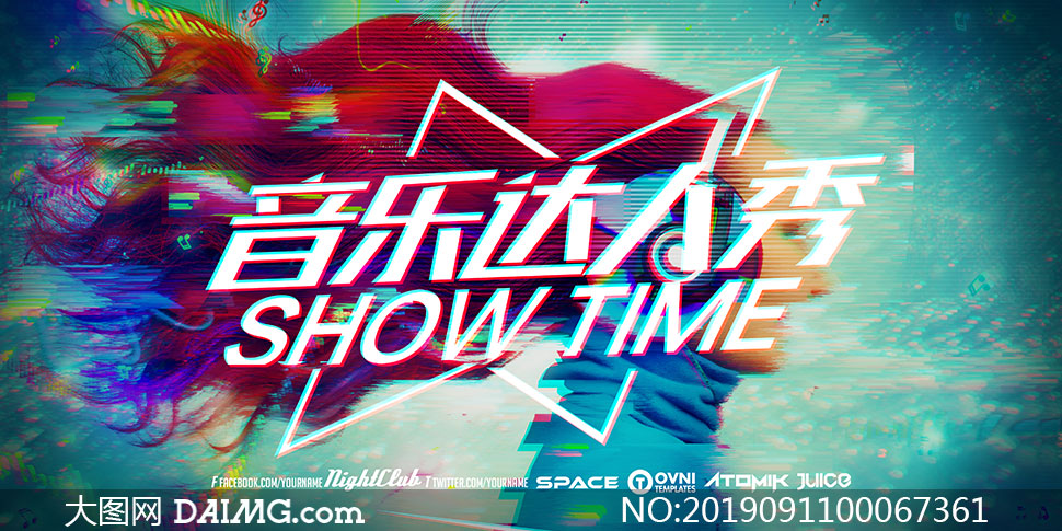 音乐达人秀娱乐节目宣传海报PSD素材