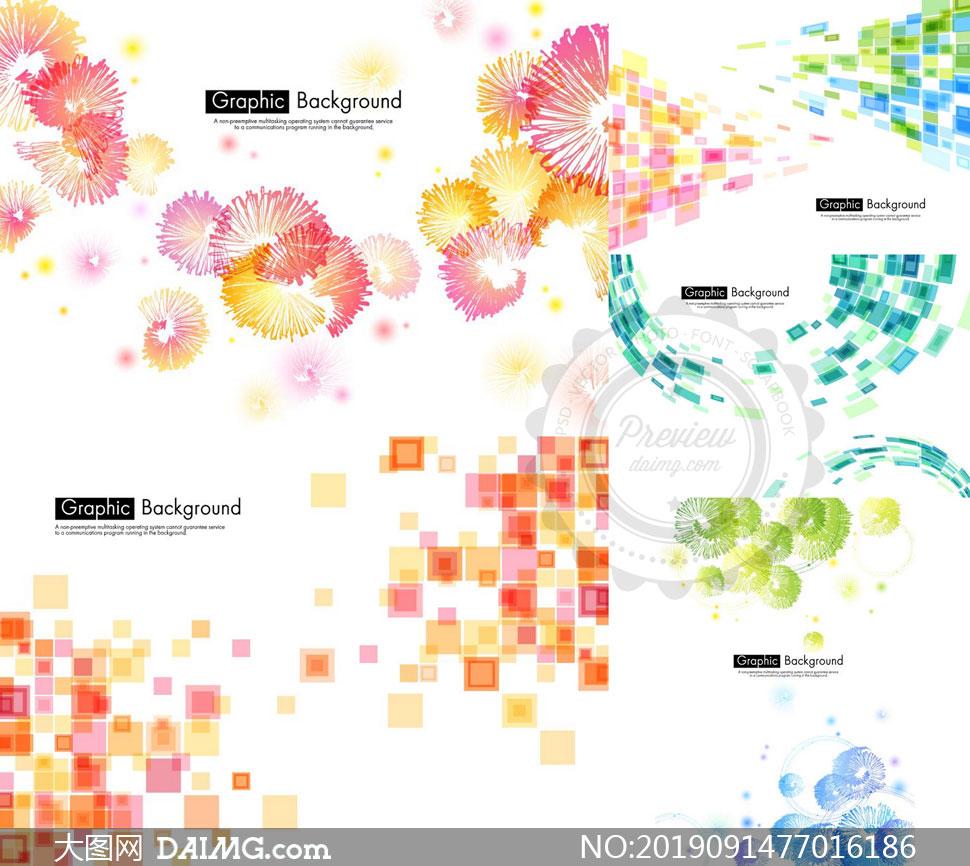 花朵与几何小方块元素背景矢量素材