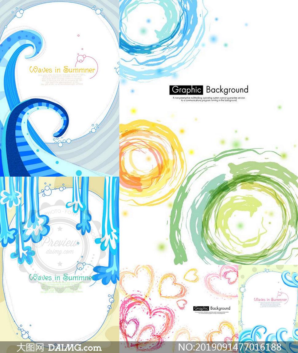 插画创意与手绘心形等设计矢量素材