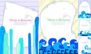 抽象插画创意边框主题设计矢量素材